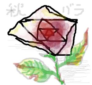 Cocolog_oekaki_2008_10_05_21_16