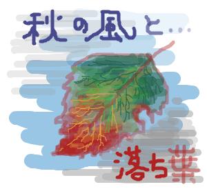 Cocolog_oekaki_2008_10_18_08_59
