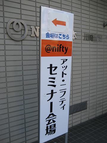 Img_0334