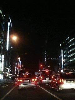 横浜に無事帰宅そしてサイトアクセス
