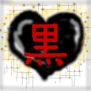 Cocolog_oekaki_2009_10_14_19_38
