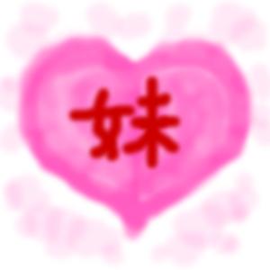 Cocolog_oekaki_2009_10_22_20_55