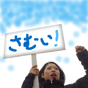 Neta_005_cocolog_oekaki_2012_12_03_