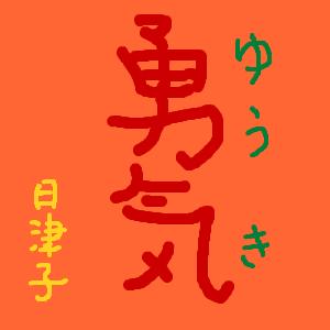 Cocolog_oekaki_2013_01_29_08_41