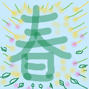 Cocolog_oekaki_2013_02_19_07_59