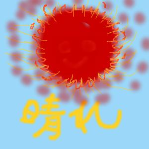 Cocolog_oekaki_2013_10_07_21_54